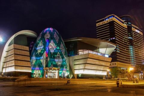 Торговый центр Баку Парк