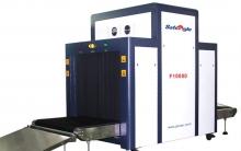 Сканирующее оборудование X-RAY
